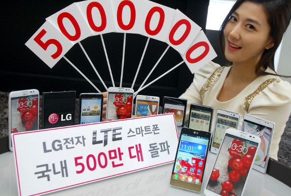 LG LTE 5 million Korea