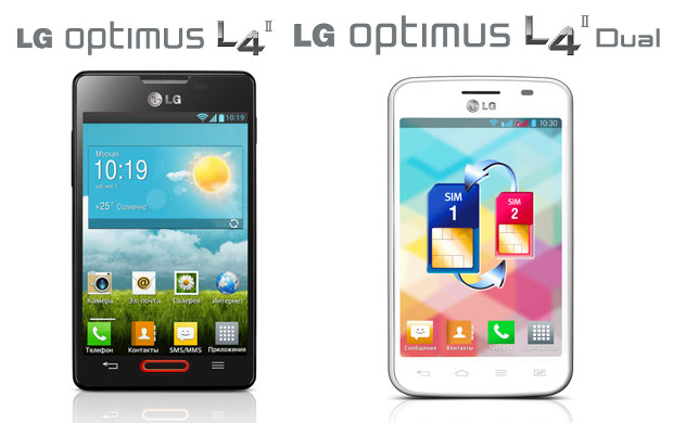 LG Optimus L4 II and L4 II Dual