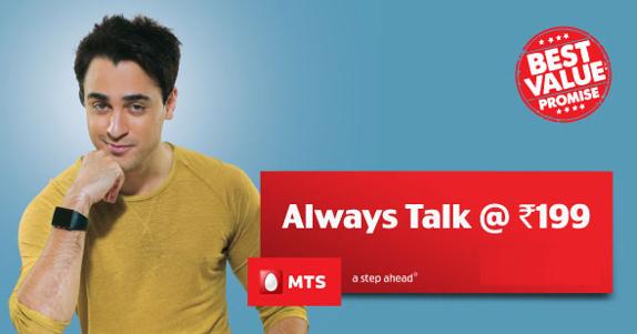 MTS Always Talk