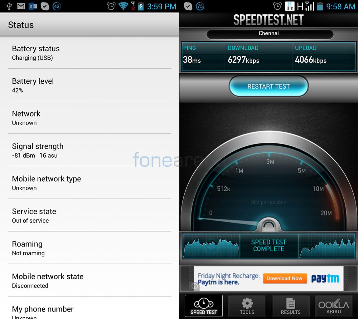 lenovo-k900-network-performance