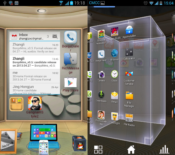 3D Home is a home screen launcher for Android