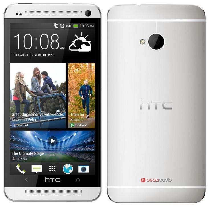 HTC One Dual SIM Plus