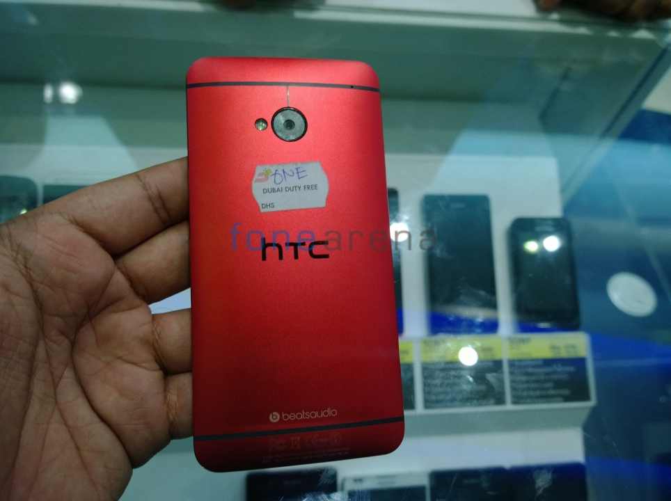 HTC One Red Hands On