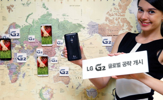 LG G2 Global rollout
