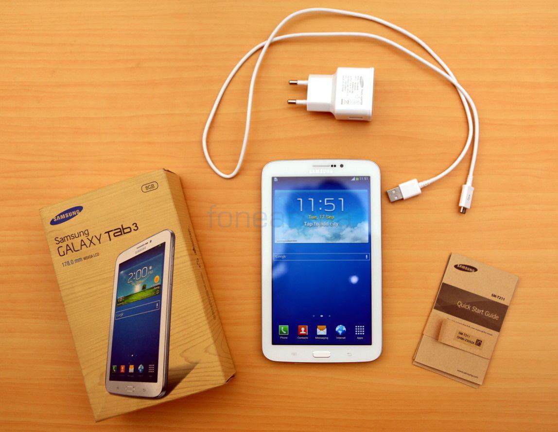 Samsung Galaxy Tab 3 211 Unboxing V 8