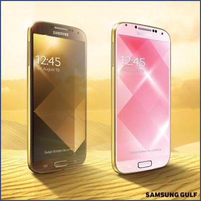 galaxy-s4-gold-editions