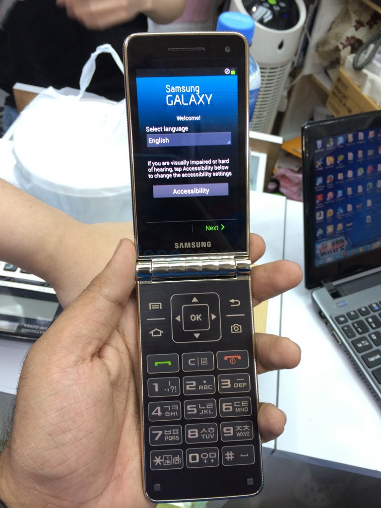 Samsung Galaxy Golden Dual Screen Android Flip Phone Now Available