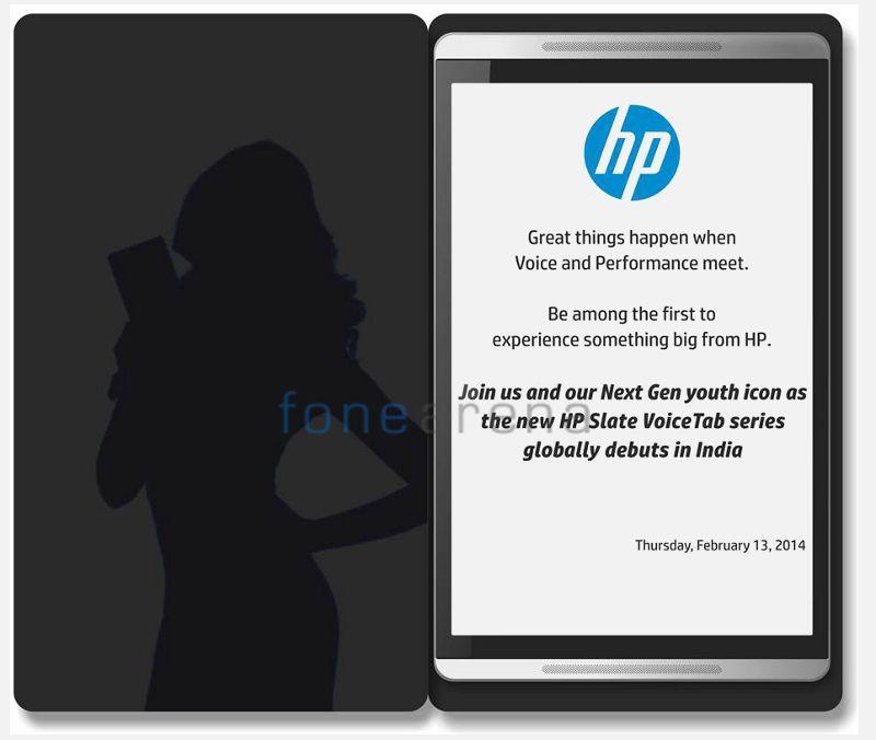 HP Slate VoiceTab India launch Invite
