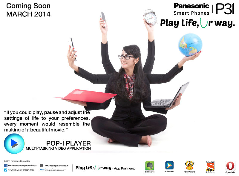 Panasonic P31 Pop-I Player teaser
