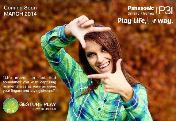 Panasonic P31 teaser