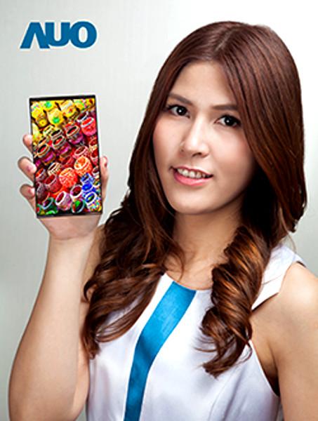 AUO WQHD smartphone display