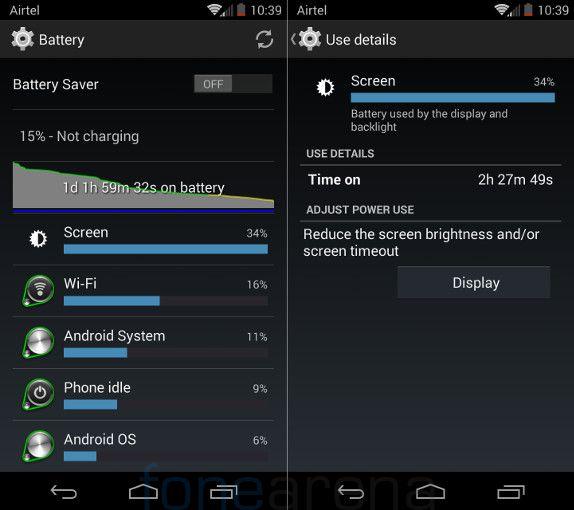 Motorola Moto X Battery