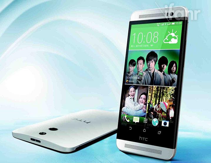 HTC M8 Ace leak