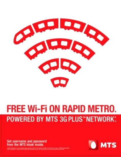 MTS Free WiFi Rapid Metro