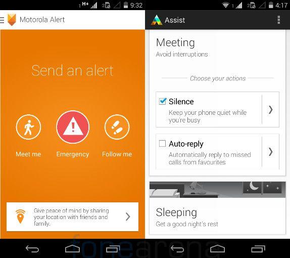Moto E Alert and Assist