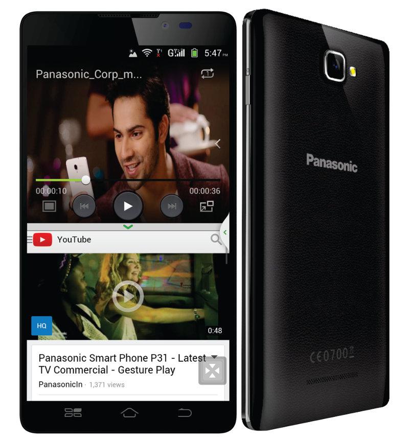 Panasonic P81