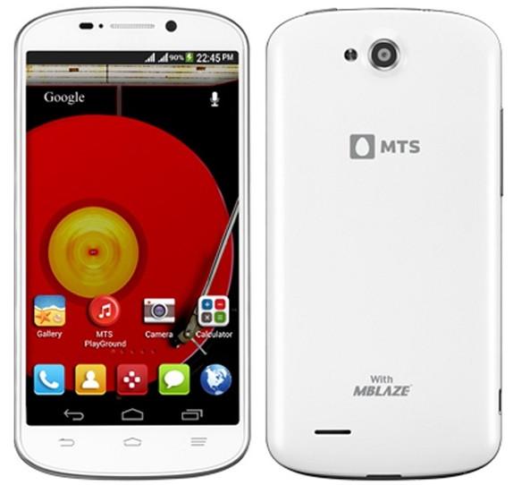 MTS MBlaze 5.0