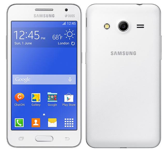 Samsung Galaxy Core 2 Duos leak