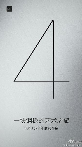 Xiaomi Mi4 Teaser