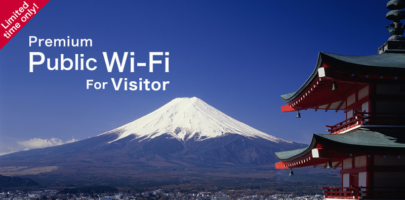 NTT Docomo Wi-Fi for travellers