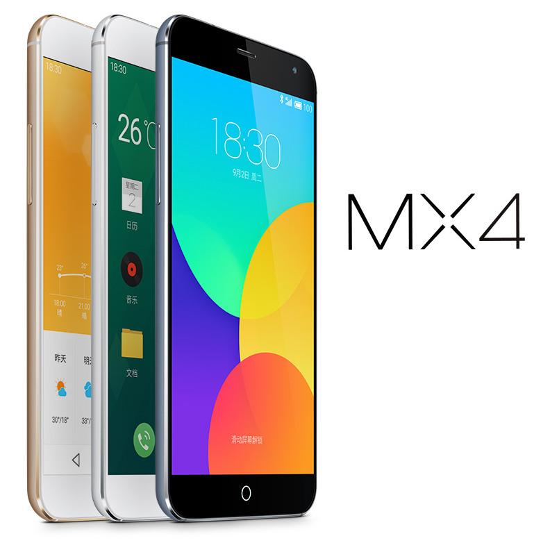 Medizu MX4