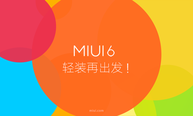 miui-v6