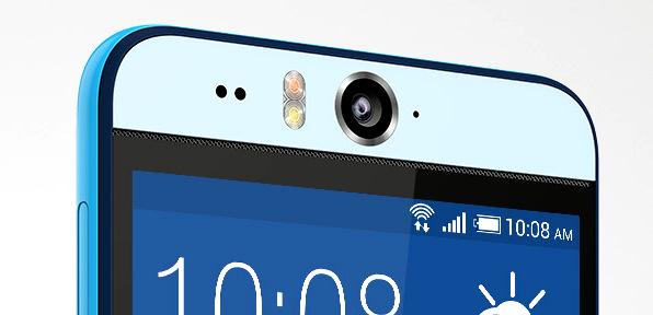 HTC Desire Experience