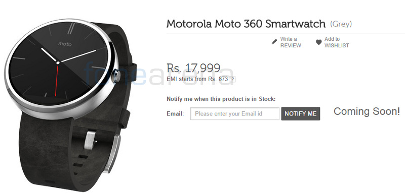Moto 360 price Flipkart