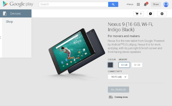 google-nexus9-india
