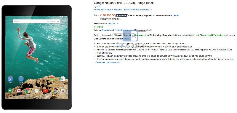 Google Nexus 9 Amazon India