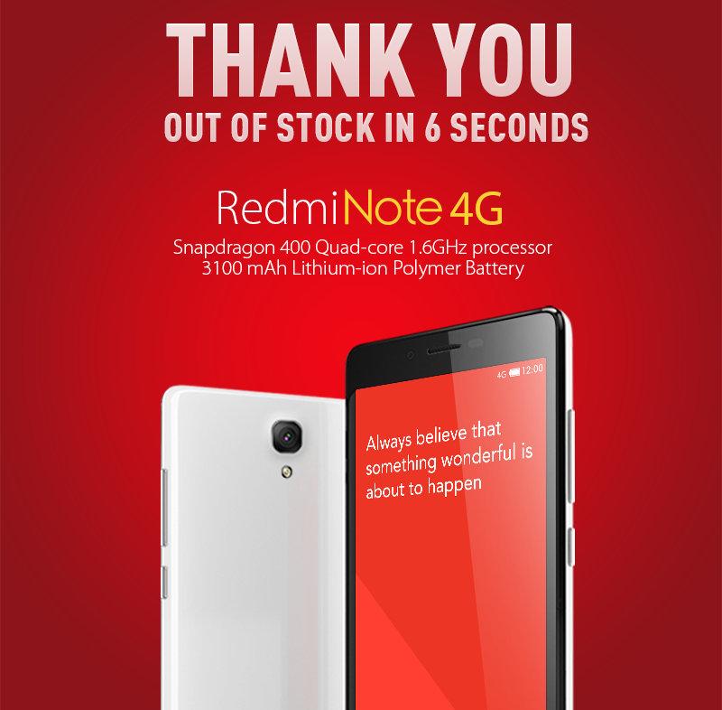 Redmi Note 4G 6 seconds Dec 30