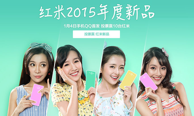 Xiaomi Redmi Jan 4 2015
