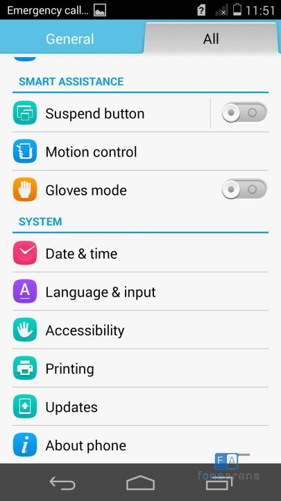 huawei-honor-6-emui-suspend-button-off