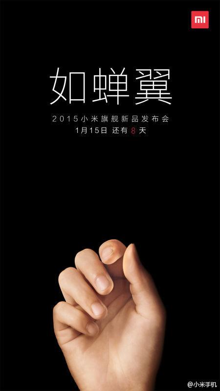 Xiaomi flagship Jan 15 teaser