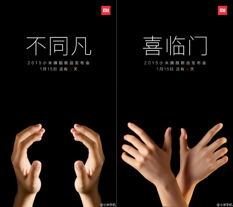Xiaomi flagship smartphone teaser