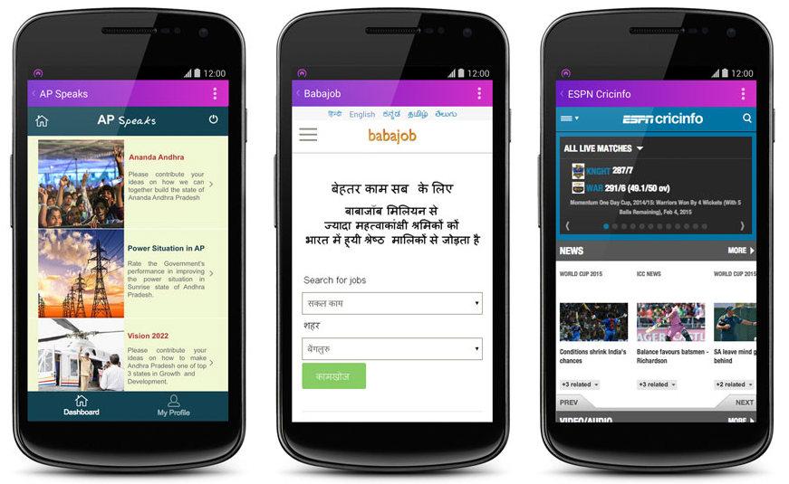 Internet.org app India