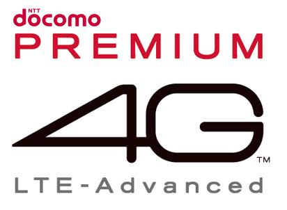 NTT docomo 4G LTE-A
