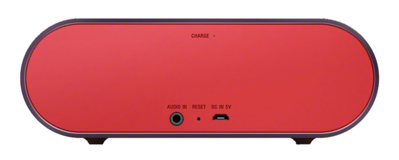 Sony PumpX SRS-X2