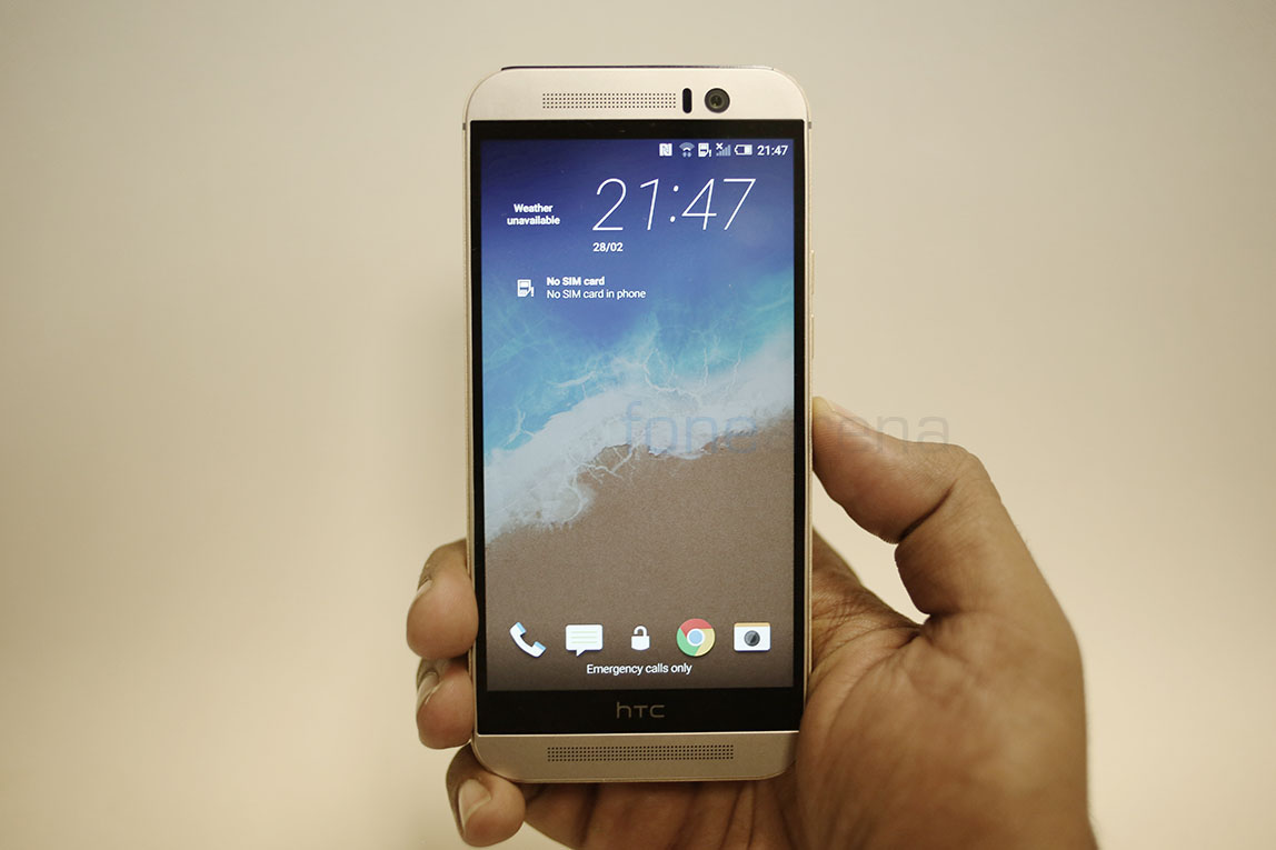 HTC One M9 launching in India on April 14