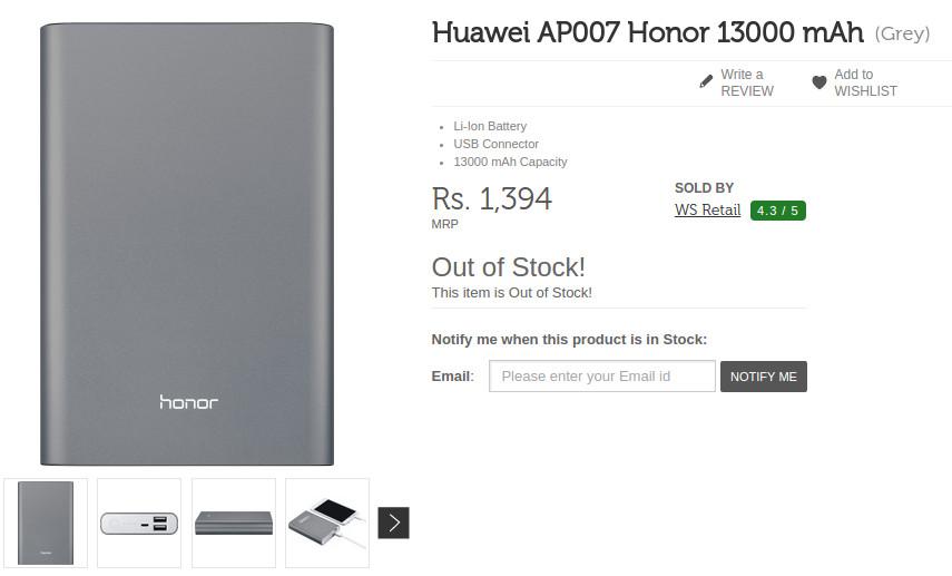 Huawei AP007 Honor 13000 mAh power bank