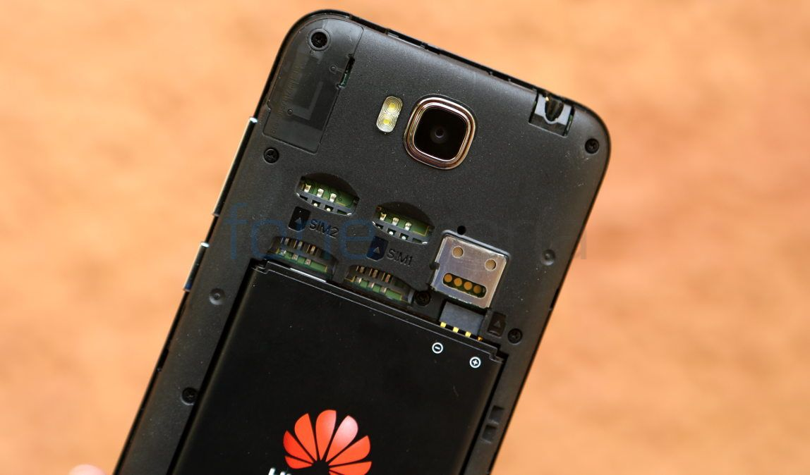 Huawei Honor Bee_fonearena-12