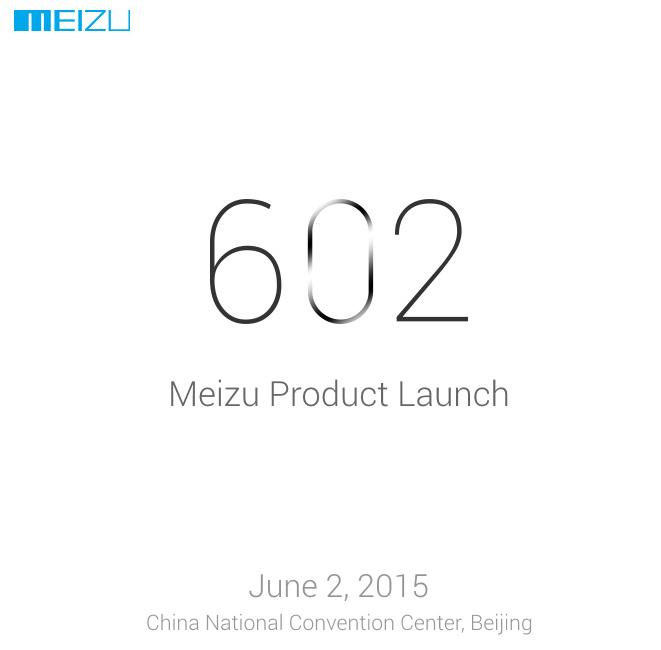 Meizu June 2 event invite