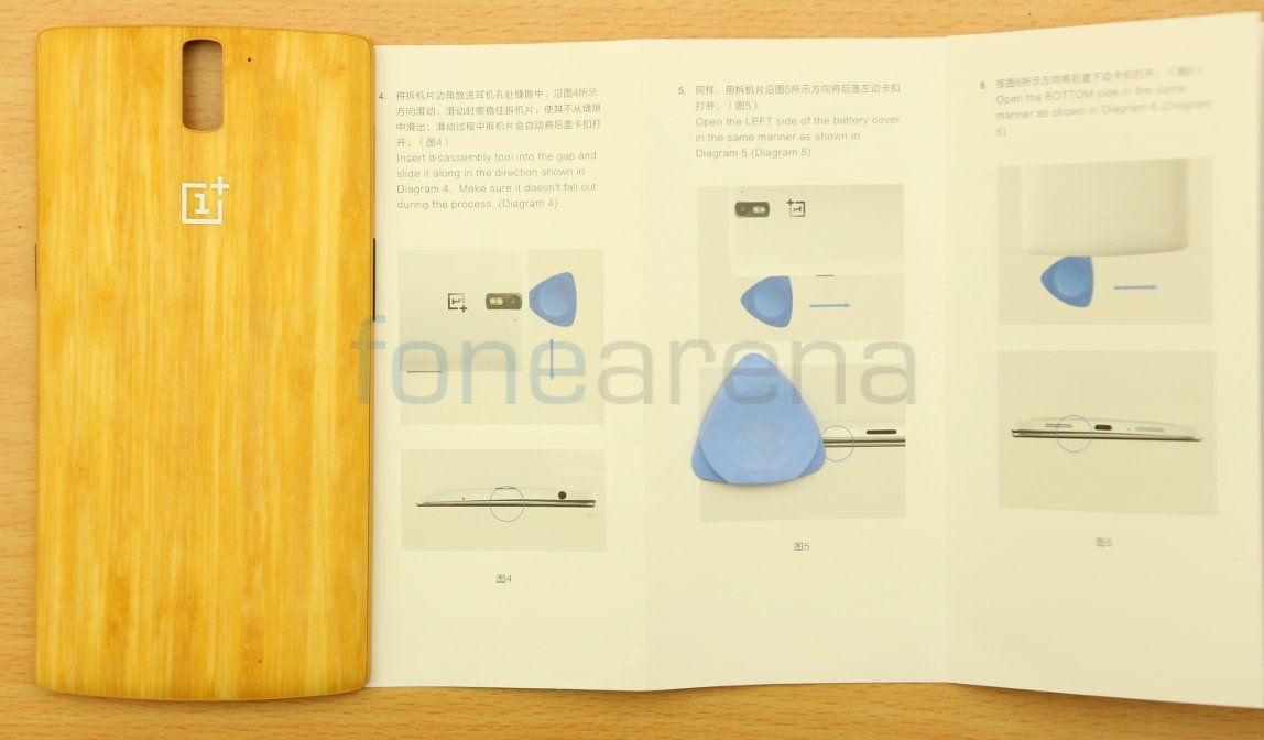 OnePlus One Bamboo StyleSwap Cover_fonearena-003