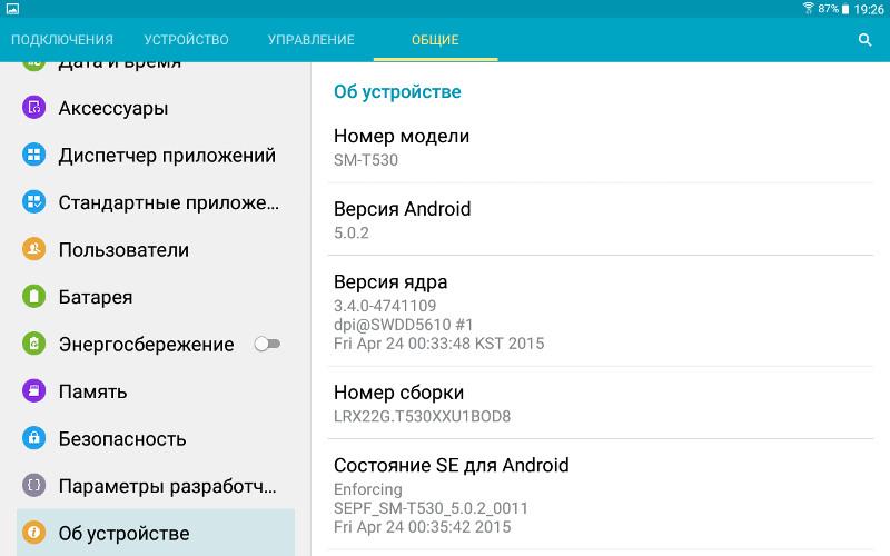 Samsung Galaxy Tab 4 10.1 Lollipop