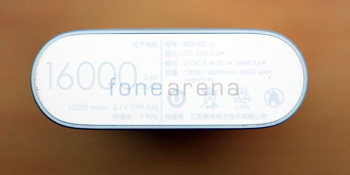 Xiaomi Mi 16000 mAh Power Bank_fonearena-003