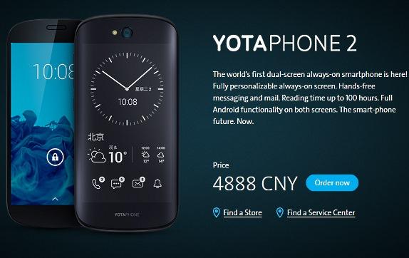 yotaphone-2-china-price