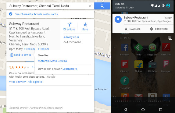 Google Maps now lets you send directions from desktop to Android on google maps green pin, google maps map, google maps overview, google maps zoom in, google maps thumbnail, google maps menu,