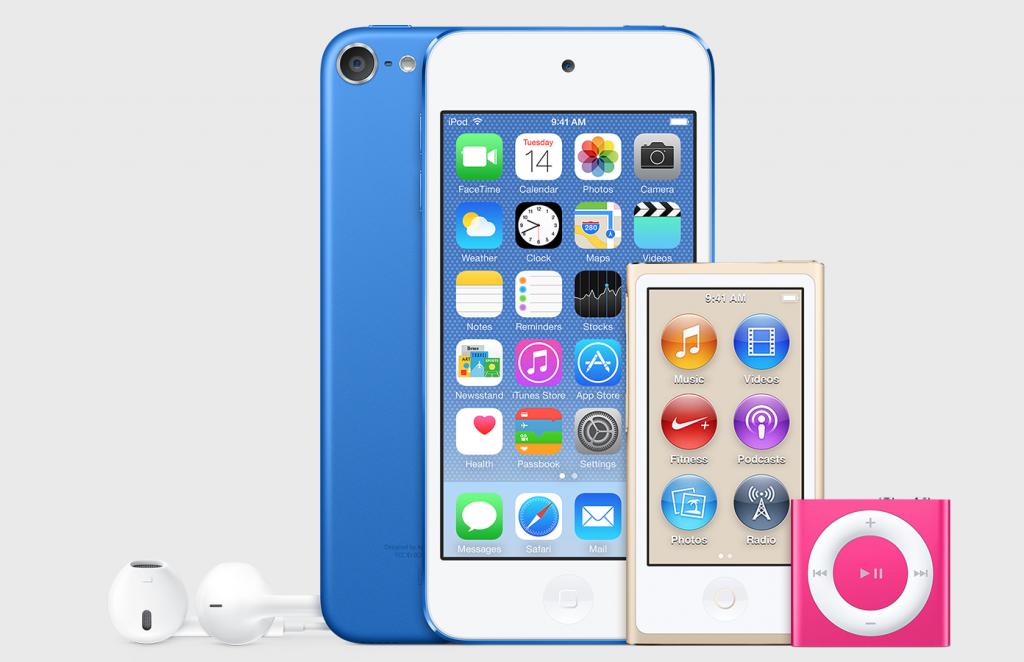 apple_ipods_2015