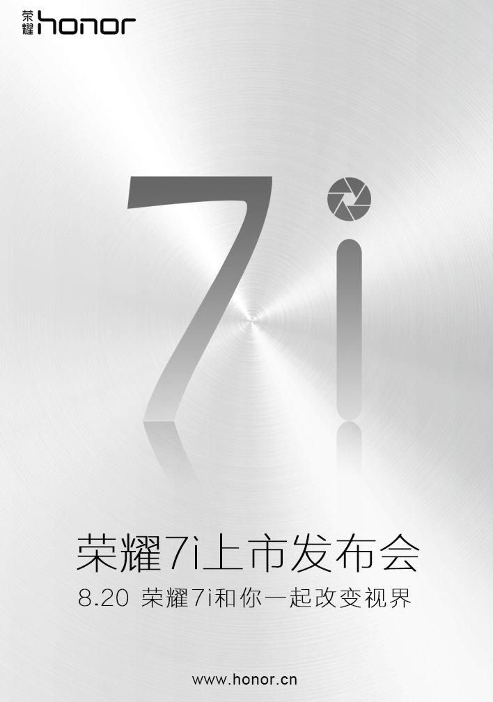 Huawei Honor 7i invite