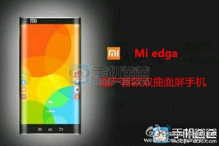 Xiaomi Mi Edge with curved display leaked, tipped for